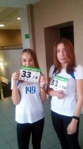 Mistrzostwa Powiatu w sztafetowych biegach przełajowych 2016_2